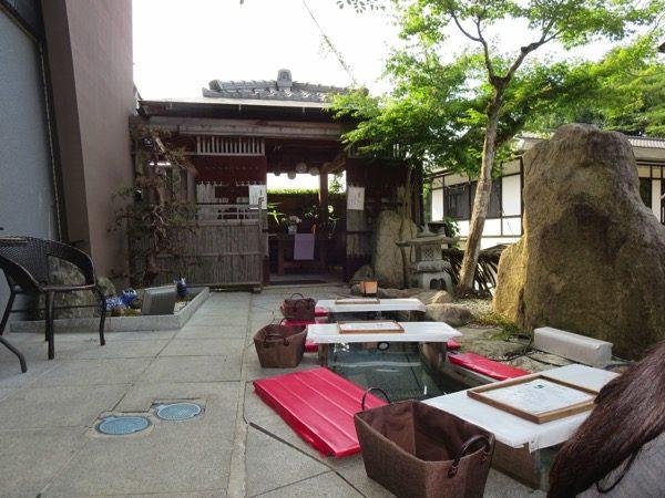 宮島のホテル菊乃家で足湯でカフェ利用