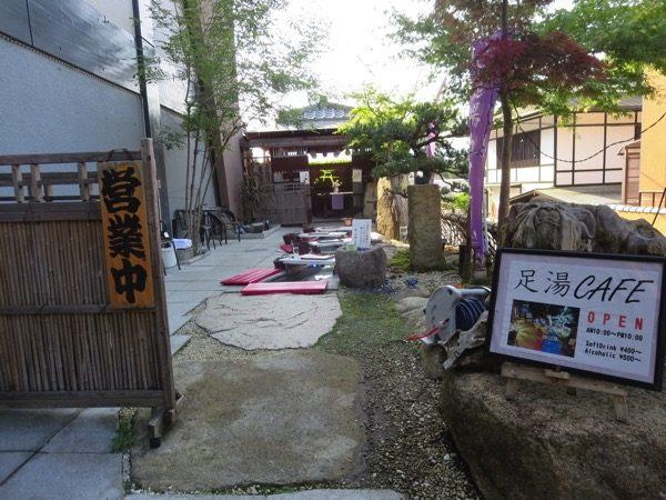 宮島のホテル菊乃家で足湯