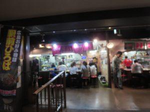 広島のお好み焼き選びは「駅前広場」がオススメ