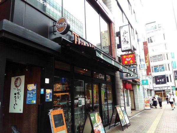飯田橋駅歩道橋近くのタリーズコーヒー