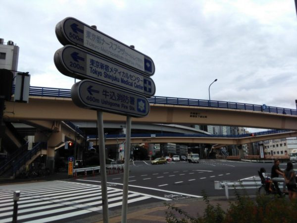 飯田橋タリーズ店の前の風景