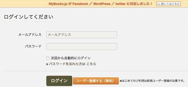 Https editor mybooks jp login auth