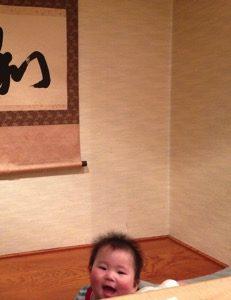 ビッグ寿司の座敷席