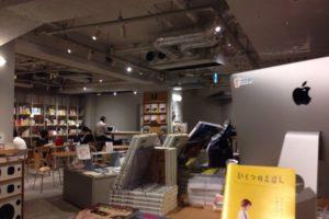 道玄坂のカフェ併設の本屋BOOK LAB TOKYO