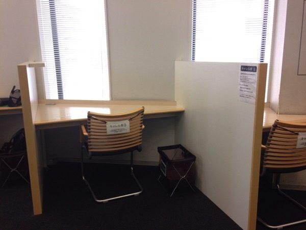 千代田図書館の個人席