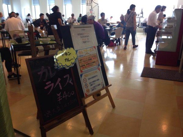 千代田図書館のカフェテリア