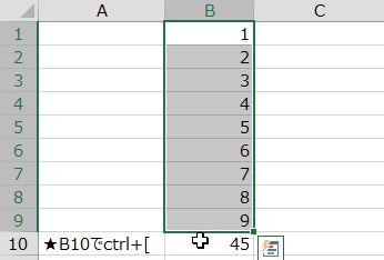 Excel-shortcut-functionrefer