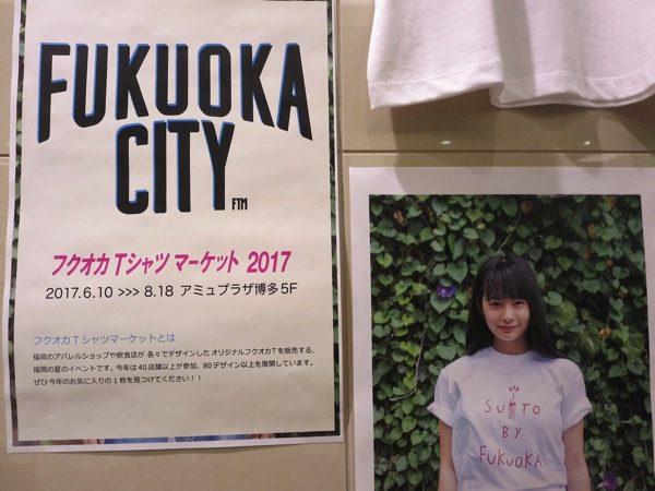 ファッションビルでやってる福岡マーケット