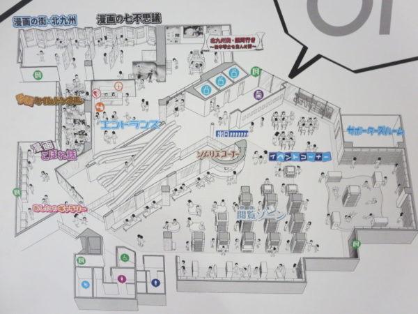 小倉マンガミュージアムの地図