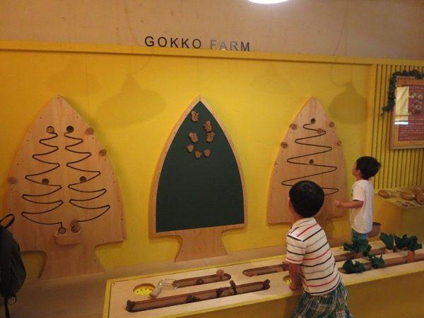 東京おもちゃ美術館のコーナー