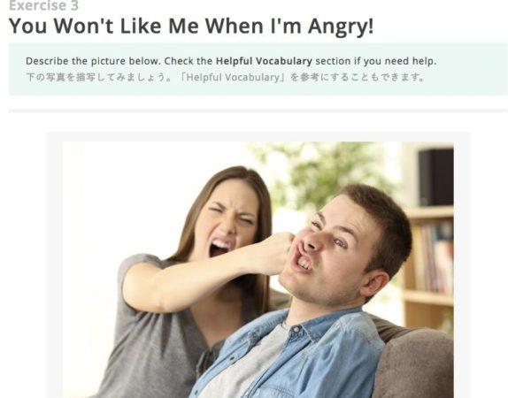 DMM英会話の写真説明レッスン