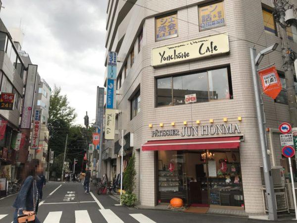 高円寺の4丁目カフェのあるビル