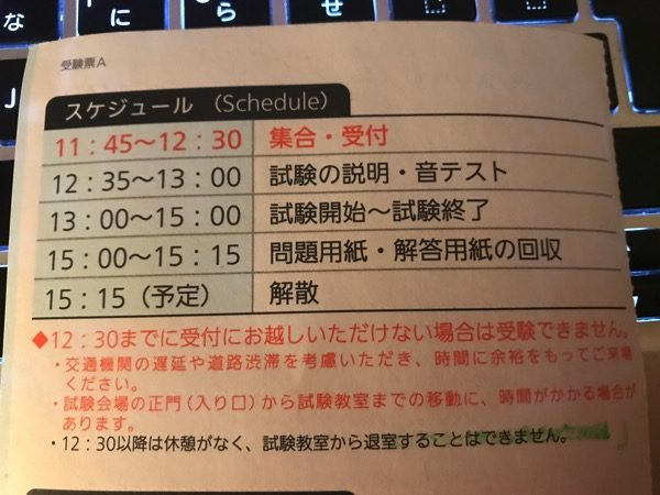 Toeic gathering time1